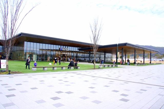 安満遺跡公園のボーネルンドPark Center