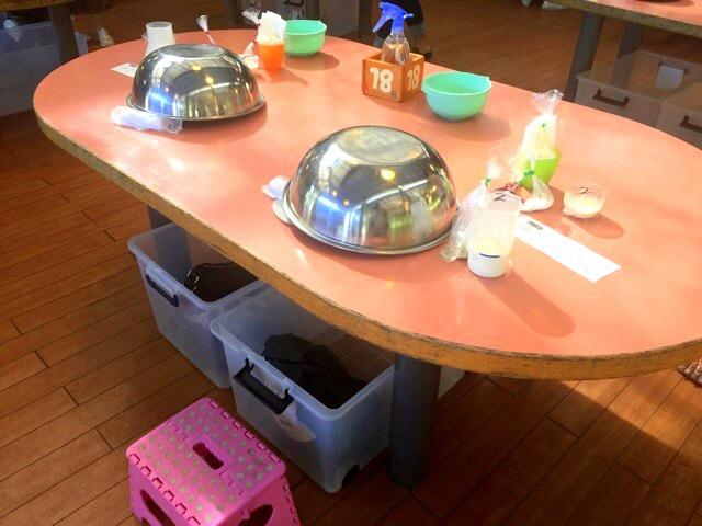 モクモクファーム「手づくり体験教室C館」でアイスクリームづくり