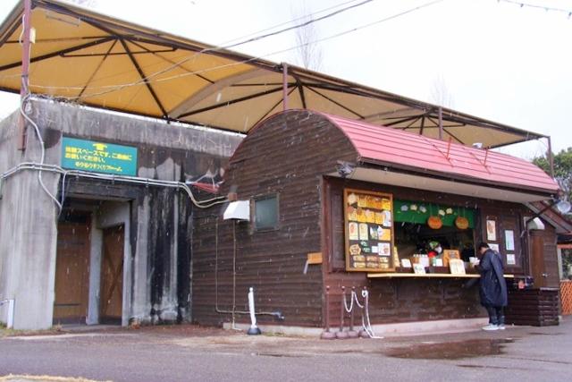 モクモクファーム「ウインナーのお店」