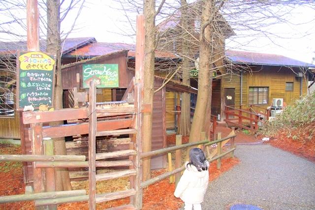 モクモクファーム「のんびり学習牧場」入口