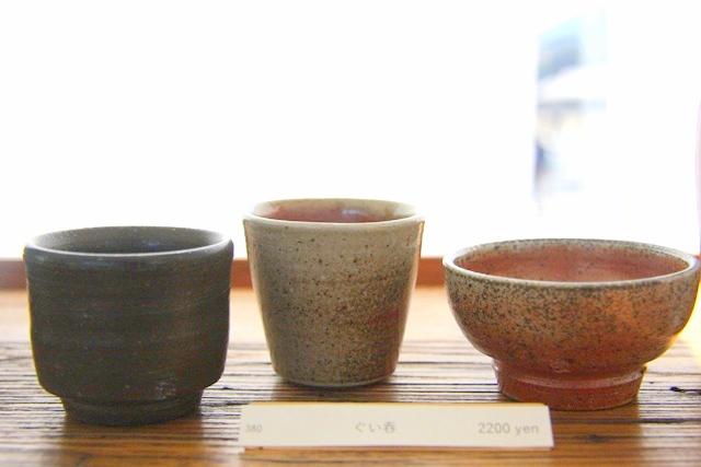 アクアイグニスギャラリー温onで展示、販売されている陶器