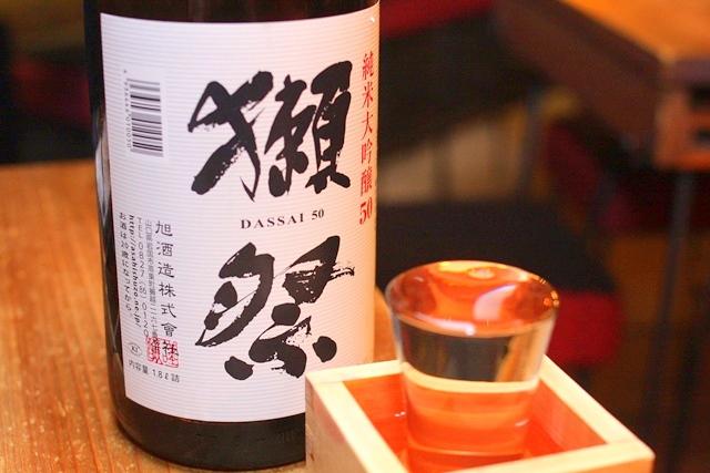 洋酒はもちろん日本酒も。獺祭などの銘酒が揃う村塾