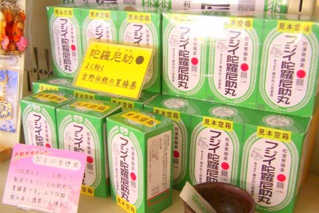 吉野山、花山山本で販売する「だらにすけ」