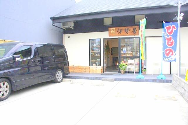 大阪伊勢屋は駐車場完備