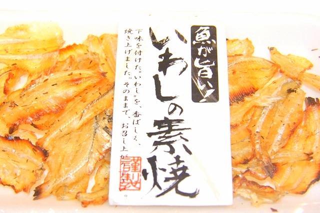 大阪伊勢屋いわしの素焼