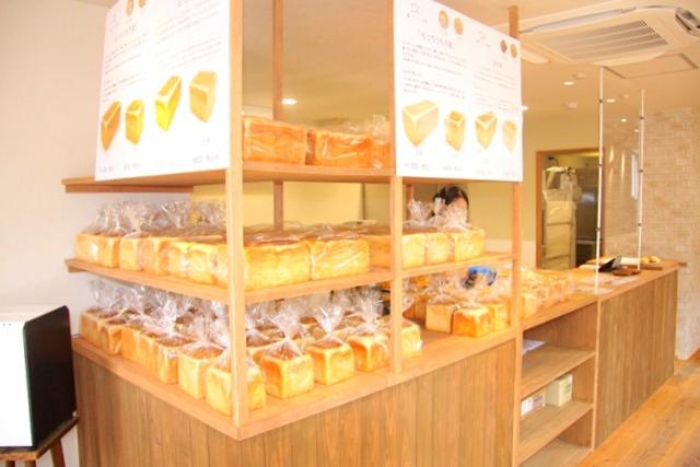 京都東福寺前にある玄米食パン専門店の健幸食パン