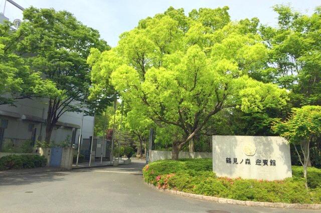 鶴見緑地、鶴見ノ森迎賓館入口