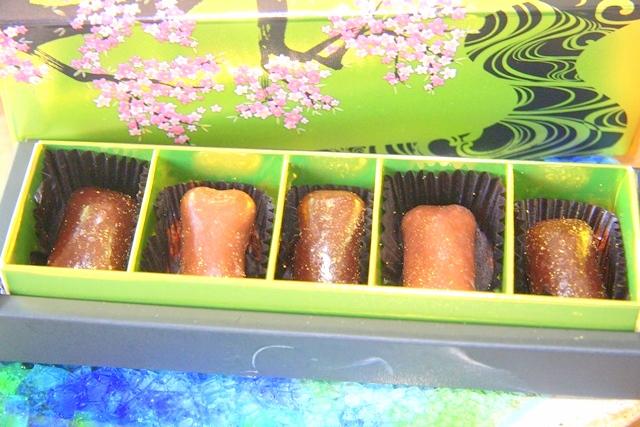 京都の京西陣 菓匠 宗禅、京のあられショコラ金襴