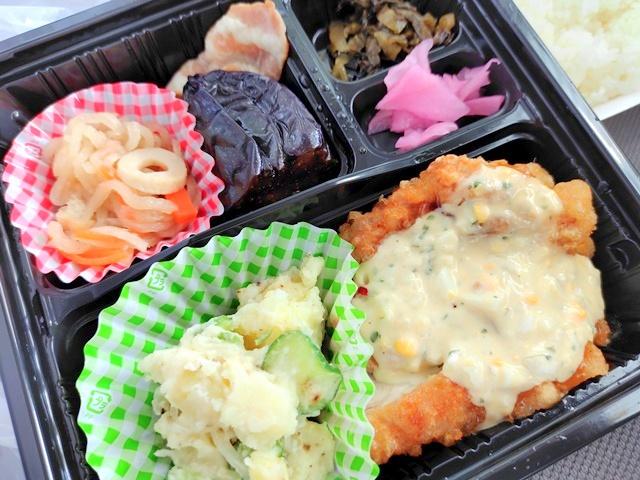 こだわり食材市場㈱大阪府食品流通センター加工食品卸売場キッチン花子