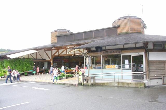 吉野大淀道の駅